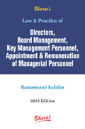 Law & Practice of DIRECTORS, BOARD MANAGEMENT, KEY MANAGEMENT PERSONNEL, APPOINTMENT & REMUNERATION OF MANAGERIAL PERSONNEL