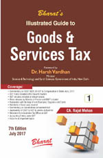 Illustrated Guide to Goods & Service Tax