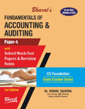 FUNDAMENTALS OF ACCOUNTING AND AUDITING (For CS Foundation) (Paper 4)