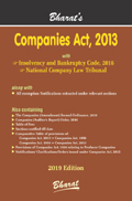 COMPANIES ACT, 2013 with Insolvency and Bankruptcy Code, 2016 & National Company Law Tribunal