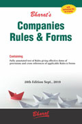 COMPANIES RULES & FORMS