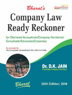 COMPANY LAW READY RECKONER [with FREE Download of Book]