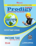 Prodigy of INCOME TAX (Summary & Solved Examination Questions)